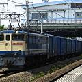 写真: ef65-1077-20080430