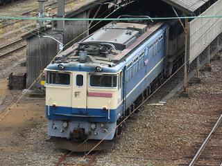 ef65-1073-20080721