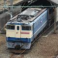 写真: ef65-1073-20080721