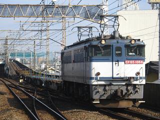 ef65-1068-20090107