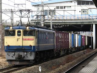 写真: ef65-1082-20080202