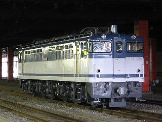 写真: ef65-1094-20080324