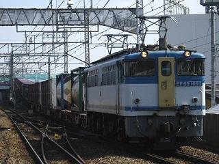ef65-1093-20080327