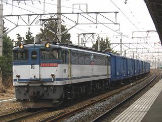 ef65-1086-20090211
