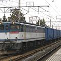 写真: ef65-1086-20090211