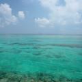 写真: 水納島から伊江島を望む