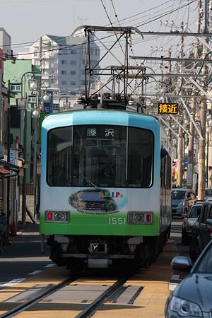 江ノ電(腰越付近)