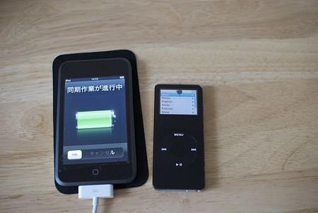 iPod nano & touch