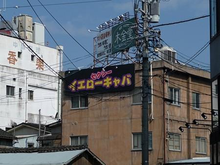 resize_32_2008720