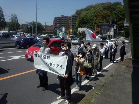 デモ行進中2(4月27日)