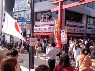 鎌倉駅東口(5月4日、鎌倉保守の会)