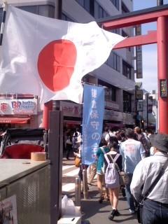 鎌倉保守の会(5月4日)