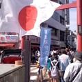 Photos: 鎌倉保守の会(5月4日)
