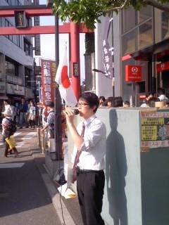 野田誠代表(5月4日、鎌倉保守の会)
