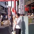 Photos: 野田誠代表(5月4日、鎌倉保守の会)