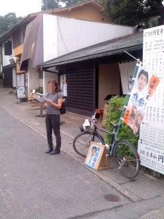 有難い応援(6月26日、北鎌倉駅)
