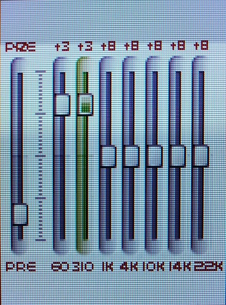 Photos: Turbolinux wizpy, equalizerの調整 (computer/0307)