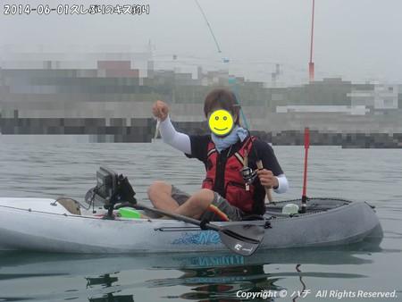 2014-06-01久しぶりのキス釣り