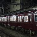 写真: 阪急電鉄2300系(2325編成) 京都線普通列車