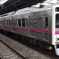 Photos: 京王線系統7000系(安田記念の帰り)