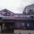 かつら(店舗2)