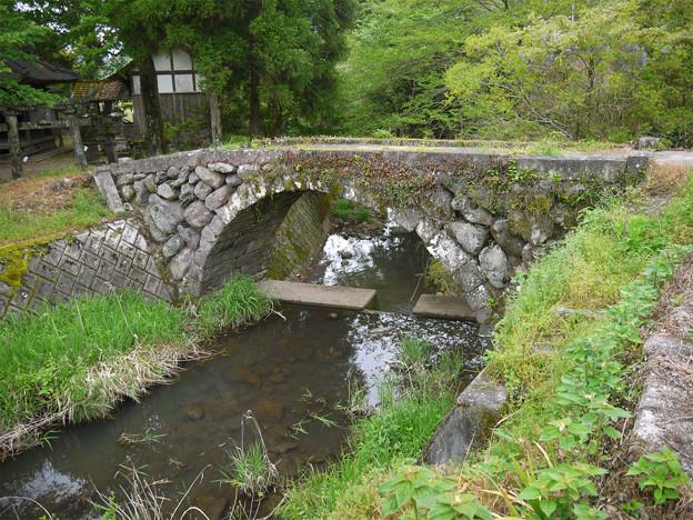 一の橋(1)