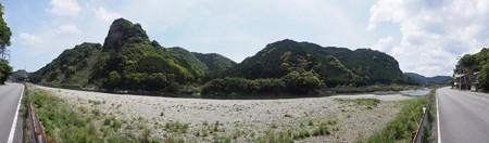 syoujohou_kozagawa_p1