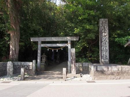 hananoiwayajinja04