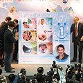 ジェット・リー・ワン基金記念切手発表式典