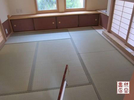 畳を敷きこみ08