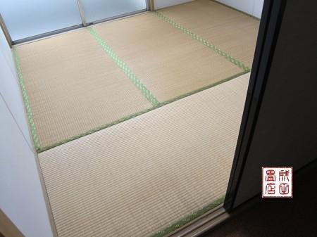 青葉11-1017号室04