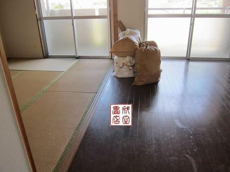 とねり2-502号室03