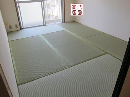 倉松1-403敷きこみ03