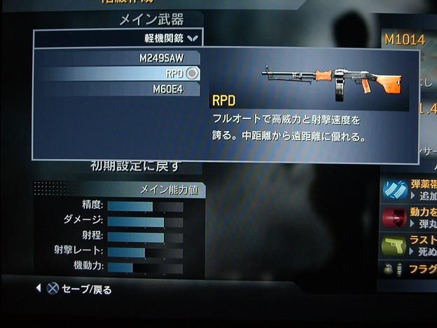 軽機関銃-RPD