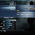 Photos: 軽機関銃-RPD