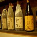 2008居酒屋よっちゃん家