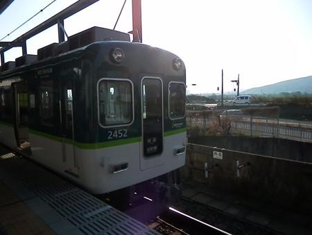 樟葉駅の写真9