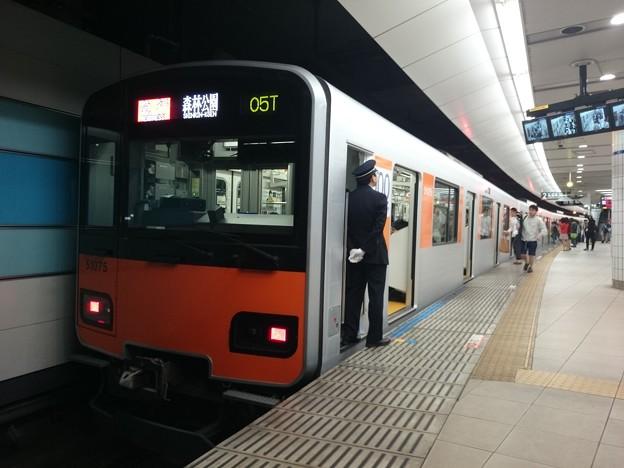 東武 50070型