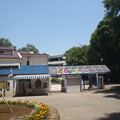 市川市動植物園