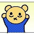 写真: 0000ちー(喜び)