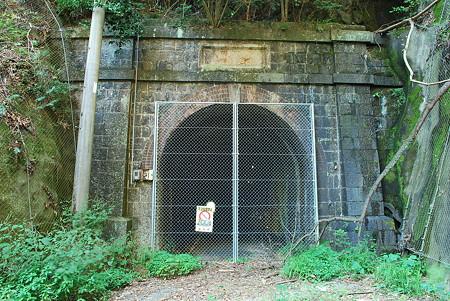 R42水越峠区間の旧道