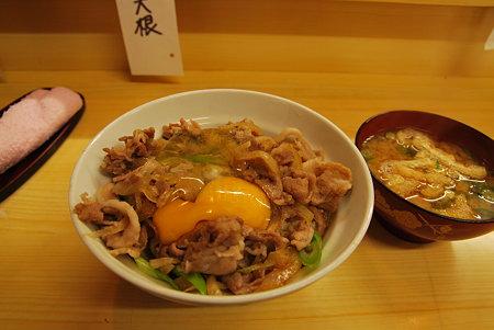 すさみ食堂 イノブタ丼