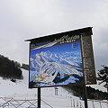 Photos: スキー場案内看板