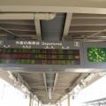 Photos: 15 福知山に到着、一本遅れの城崎温泉行きに乗る