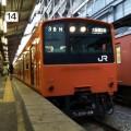 Photos: 98 大阪環状線の車両