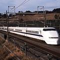 Photos: 300系(東海道新幹線)(2008年12月撮影)