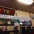 Photos: 店内