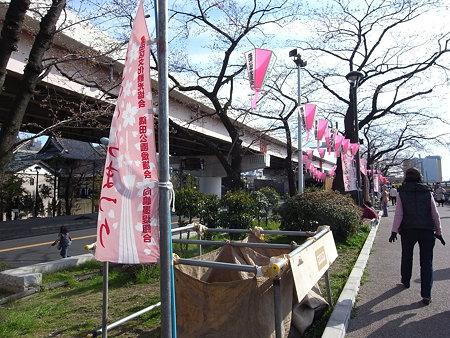 墨堤さくらまつり(2009/3/29)