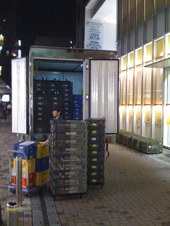 2008年8月21日小田急線鶴川駅前