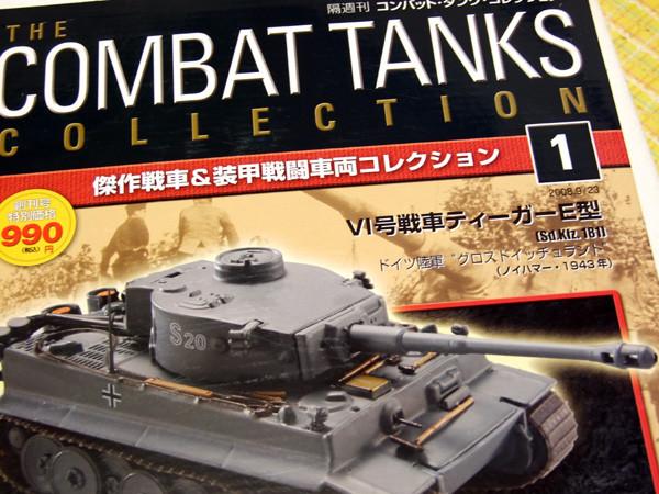 Photos: combat_tanks_01